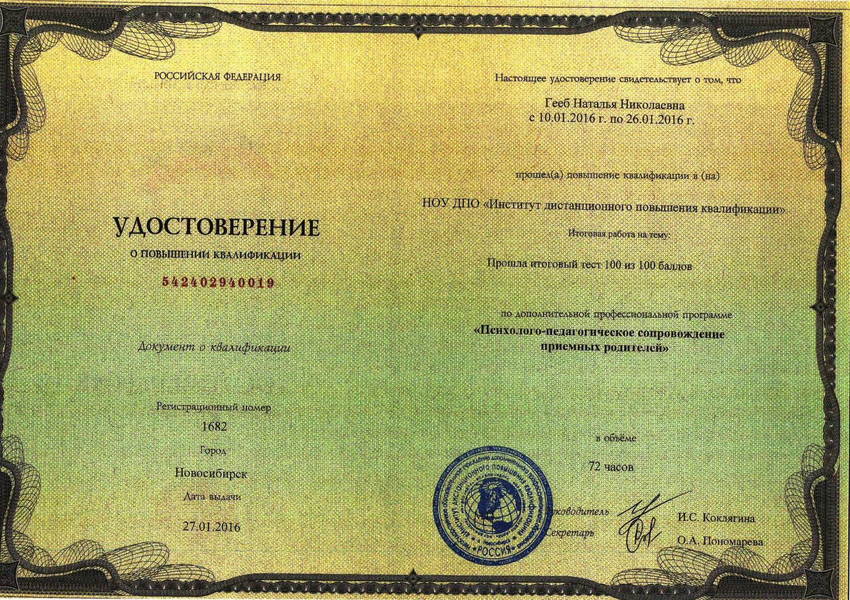 Как проверить на антиплагиат диплом онлайн бесплатно фрунзе калининград гУ КАЛИНИНГРАДСКИЙ как проверить на антиплагиат диплом онлайн бесплатно ОБЛАСТНОЙ МУЗЫКАЛЬНЫЙ КОЛЛЕДЖ ИМ Ул Александра Невского 4